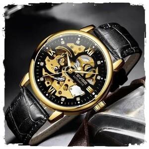 【※送料コミコミ価格※】 メンズ腕時計 機械式 自動巻き スケルトンデザイン 本革ベル ト シンプル 紳士ウォッチ 夜光 防水