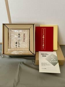 高田好胤 法話集 「永遠なるものを求めて」 CD 全12巻(vol.1~vol.12 の12枚) 木箱入り 法話抄録本付き