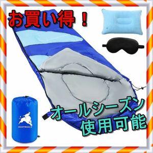 寝袋 封筒型 軽量 保温 シュラフ コンプレッションバッグ 枕付