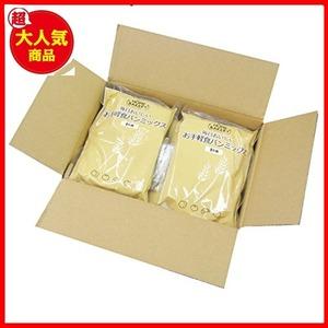 限定価格!ブラウン 1斤×10袋 シロカ×ニップン(日本製粉) 毎日おいしいパンミックス お手軽食パンF3UV