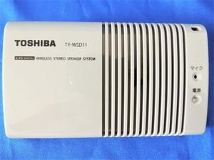 TOSHIBA(東芝)★ワイヤレススピーカーシステム(送信機)★TY-WSD11/現状品/ジャンク品