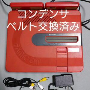 ツインファミコン 本体セット レッド2