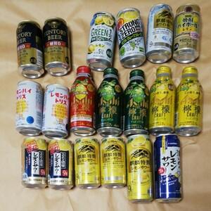 値下げ不可■  19本 19缶 レモンサワー ビール お酒 ハイボール サワー チューハイ