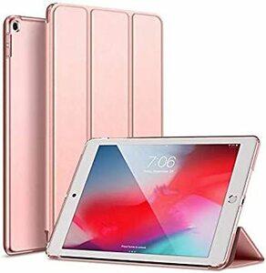 半透明 半透明ロース iPad 10.2 ケース 第7世代 2019モデル クリア ipad7 カバー 薄型 軽量 傷防止 オー