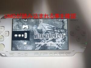 PSP 本体 PSP-1000 メモリ8G スタミナバッテリー ソフト1本