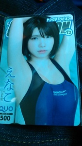 e.. Young Champion swimsuit QUO card