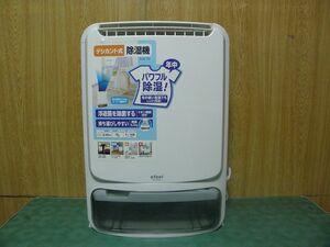 稼働品●アイリスオーヤマ/IRISOHYAMA 除湿機 衣類乾燥 efeel デジカウント式 9畳~18畳 EJD-70
