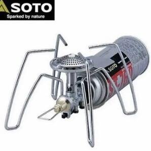 新品 SOTO シングルバーナー レギュレーター コールマン スノーピーク ST-310 新富士バーナー ソト