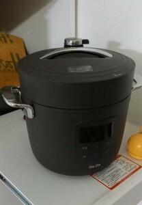 A-Stage PCH-20LBR Re・De Pot 電気圧力鍋 2L グレー 圧力鍋