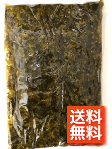 【業務用】【大人気商品】【送料無料】瀬戸むらさき1袋  無着色 広島菜のしば漬です(約1000g入り)