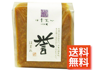 【Try!] [Popular product] [Free Shipping] US Miso Honor 800g On 1 Bag Free Shipping