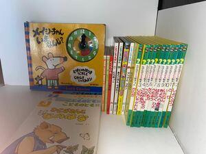 【チャイルド科学絵本館】子供用絵本  なぜなぜクイズ絵本 11冊 その他12冊