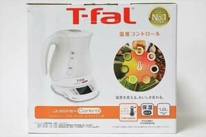 ティファール T-fal 電気ケトル ジャスティンプラスコントロール ホワイト 1.2L KO7551JP【新品 未使用】