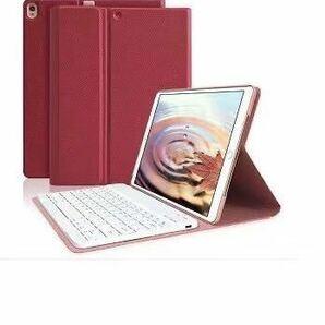 iPad 10.5 インチ (Air 第3世代、Pro 10.5)用ケース キーボード付き レッド