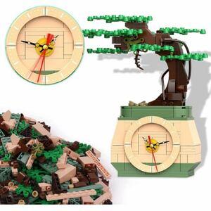 ビルディングブロック 多機能 松の木 時計 積み木 知育玩具 早期開発 DIYのおもちゃ他のブロック兼用 6歳以上 男の子 女の子入園祝い
