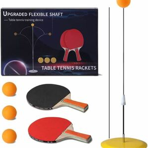 卓球練習機 ピンポントレーニング 一人で練習できる卓球マシン YAHEY 卓球台不要 高さ調節可能 ピンポン練習機 卓球セット