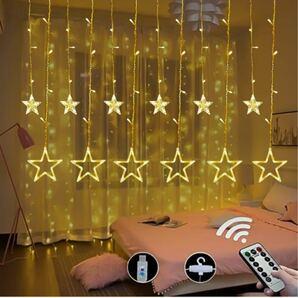 イルミネーションライト LED ストリングライト カーテンライト USBと電池式 クリスマスライト 星型装飾ライト 2.5m(電球色)