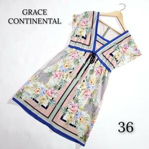 GRACE CONTINENTAL グレースコンチネンタル 半袖 花柄ワンピース ピンク ブルー