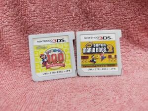 3DSソフト マリオパーティ100 ミニゲームコレクション Newスーパーマリオブラザーズ2