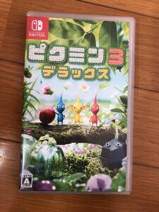 Switch 中古ソフト ピクミン3デラックス