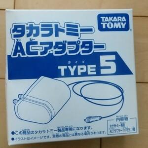 ACアダプター TYPE5