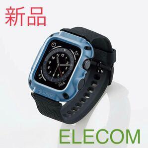 新品 エレコム Apple Watchバンドケース アップルウォッチ SE654