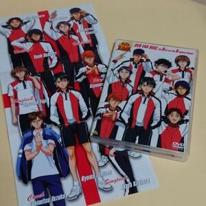 テニスの王子様 DVD FAN DISC The Best and The Brightest Remix ファンディスク