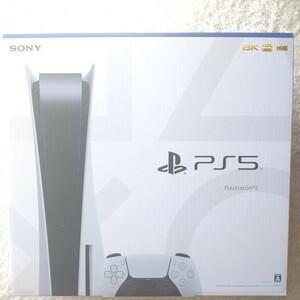 新品未開封 PS5 プレイステーション5 本体 CFI-1100A01 新型 ディスクドライブ搭載型