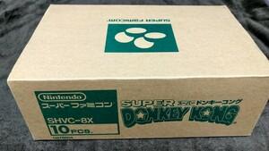 箱のみ スーパーファミコン カートン 段ボール