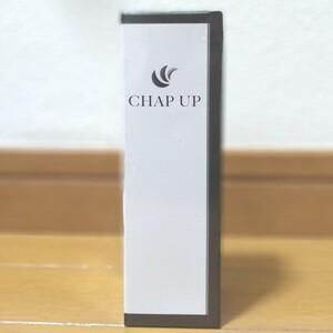 チャップアップ CHAP UP 育毛剤 薬用