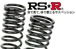 [RS-R]JY12 ウイングロード用 18RX(エアロ)ダウンサス