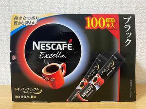 送料無料 ネスカフェエクセラ スティックコーヒー ブラック  100本