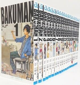 バクマン。/全巻セット/全20巻セット/ジャンプコミックス/小畑健/21104-0015-S45
