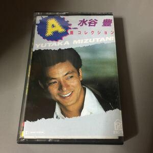 水谷豊 A面コレクション 国内盤カセットテープの商品画像