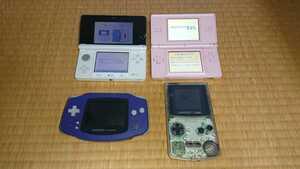 任天堂 ニンテンドー DS Lite、3DS、ゲームボーイカラー、アドバンス セット 本体のみ ジャンク扱い