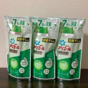 アリエール 消臭&抗菌ビーズ マイルドシトラスの香り 詰め替え用 430ml × 3個