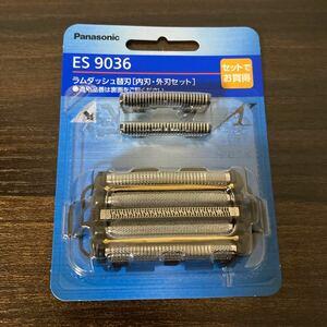 パナソニック ラムダッシュ 5枚刃 替刃 内刃・外刃セット ES9036