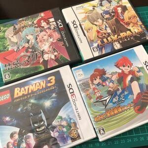 ニンテンドー3DS DS まとめ売り