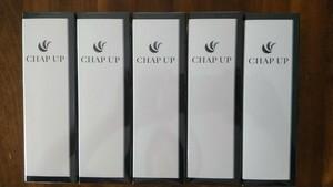 CHAP UP チャップアップ 薬用育毛剤 5本セット 新品