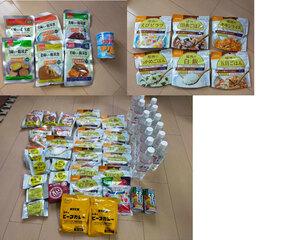 防災食セット(スーパーバランス・卵スープ・五目ごはん・保存水) 非常食/保存食/備蓄食料