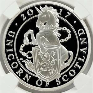 ◆最高鑑定◆初期発行250枚◆ 2017 クイーンズ ビースト スコットランド ユニコーン イギリス 2ポンド 銀貨 NGC PF70 UC エリザベス 英国