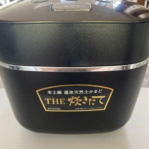 タイガー魔法瓶 JKX-S100(KM) 炊飯器