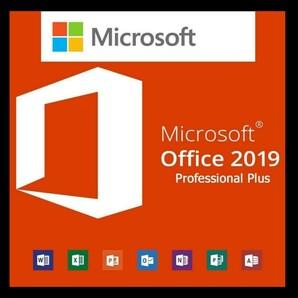 最新版 office 2019 インストールDVD&認証アカウント3台分