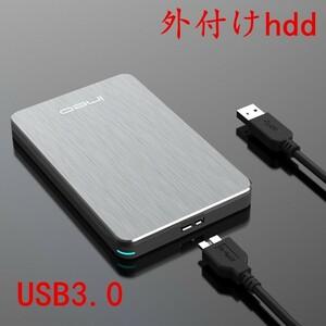 500GB大容量/外付けハードディスク/新品ケース/外付けHDD/USB3.0