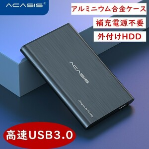 750GB大容量/外付けハードディスク/新品ケース/外付けHDD/USB3.0