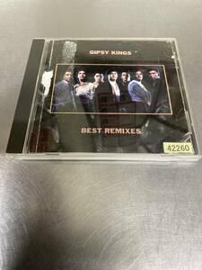 ジプシーキングス(GIPSY KINGS)リミックス盤 BEST REMIXES レンタルアップ品