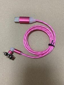 3in1 マグネットヘッド充電ケーブル LED流れるライト 長さ1m 4色ーレッド