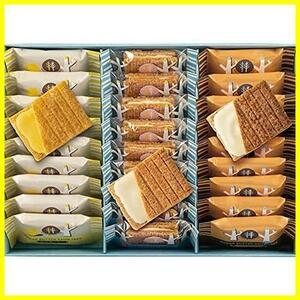 お菓子 人気商品 シュガーバターの木 季節限定 詰合せ ラッピング済(27個入り)