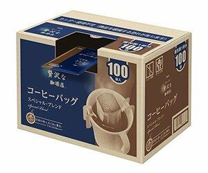 AGF ちょっと贅沢な珈琲店 レギュラーコーヒー ドリップパック スペシャルブレンド 100袋 【 ドリップコーヒー
