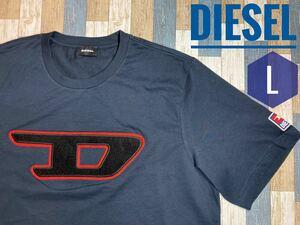 DIESEL/ディーゼル 半袖Tシャツ Lサイズ 紺色 ネイビー 未使用メンズ 並行輸入品